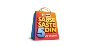 Big Bazaar's 'Sabse Saste 5 Din' from 22nd to 26th January 2020