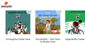 Storytel makes listening to audiobooks in Indian Languages pocket friendly